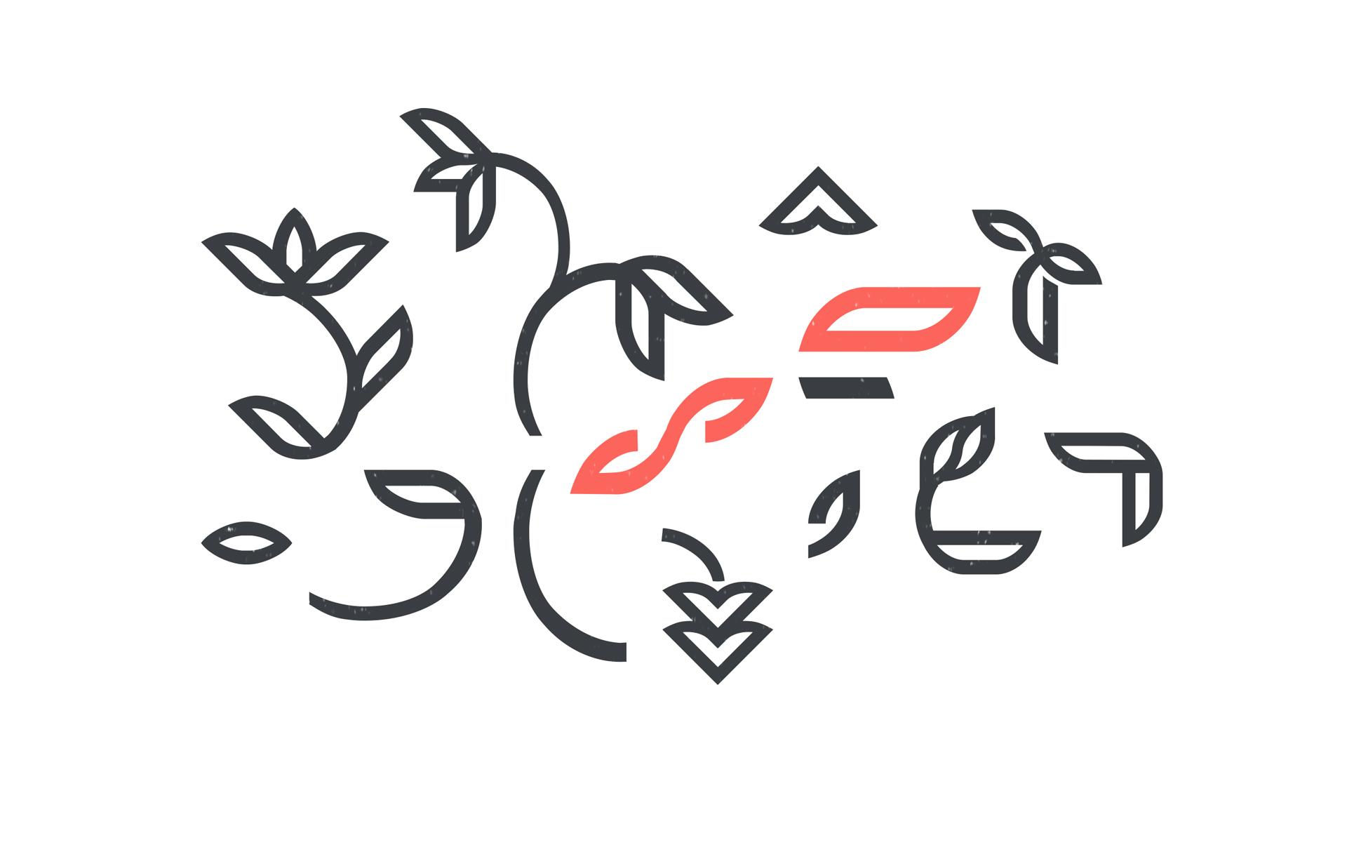 waerme-typeface_rebus_type-design-ingmar-koglin